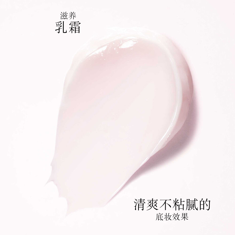 Confort Hand Cream(柔肤护手霜)