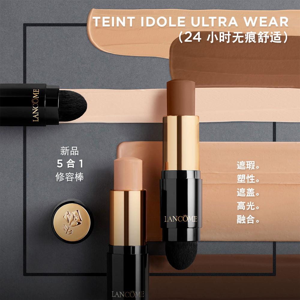 Teint Idole Ultra Wear Foundation(无痕舒适粉底修容棒)
