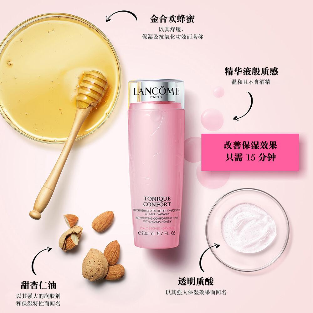 Tonique Confort Hydrating Facial Toner(清滢柔肤保湿爽肤水)