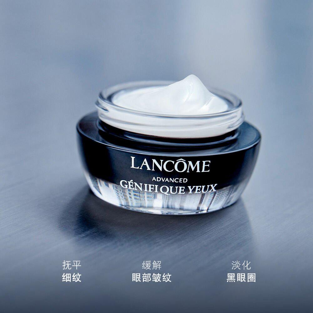 Advanced Genifique Eye Cream(升级版嫩肌活肤眼霜)