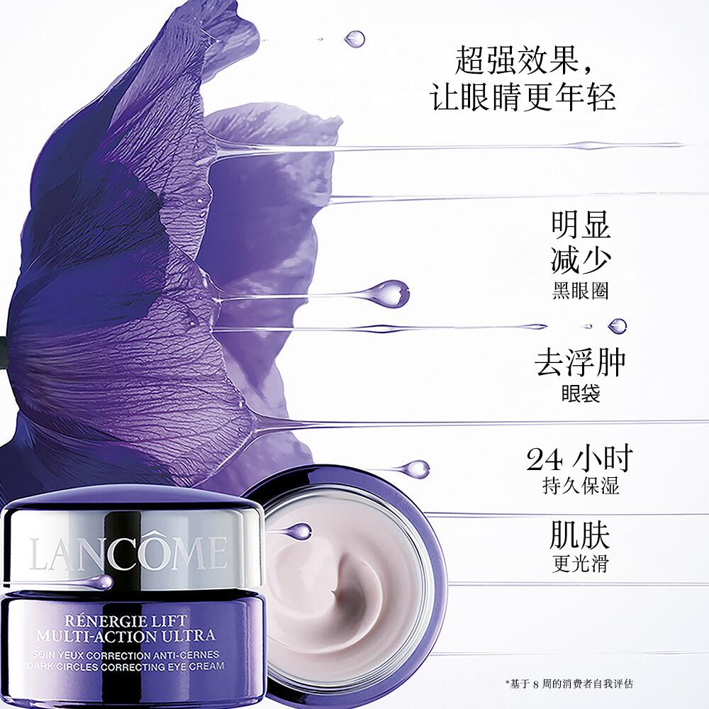 """""""全新 Renergie Lift Multi-Action Ultra Eye Cream (立体多效超能眼霜),明显平滑肌肤,减少黑眼圈、眼袋,全天补水"""""""