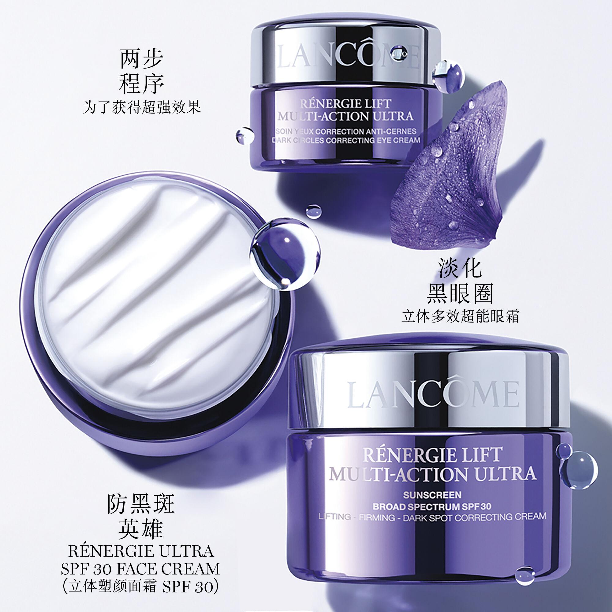 Renergie Lift Multi-Action Ultra Eye Cream(立体塑颜多效眼霜)