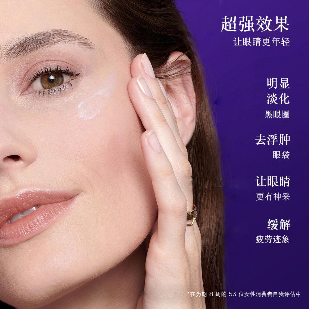 """""""全新 Lancôme Renergie Lift Multi-Action Ultra Eye Cream (立体多效超能眼霜),搭配 Penelope Cruz 代言的眼部保湿霜,让眼睛更年轻,全天保湿"""""""