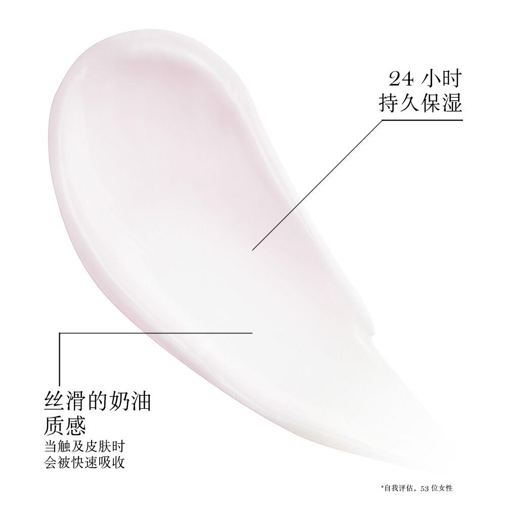 """""""全新 Renergie Lift Multi-Action Ultra Eye Cream (立体多效超能眼霜)质地小样,一款快速吸收眼霜,瞬间补水"""""""