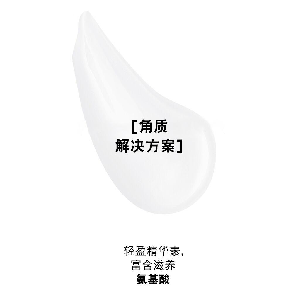 Cils Booster Lash Revitalizing Serum(睫毛焕活滋养精华)