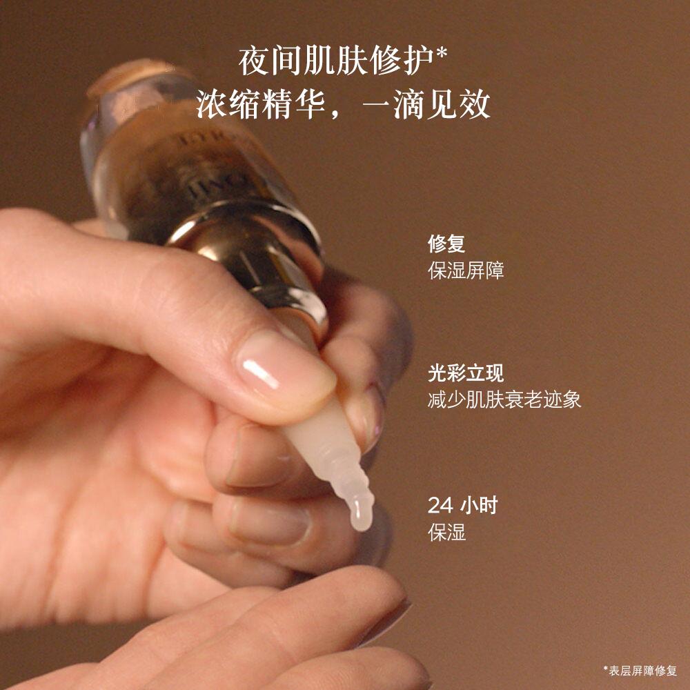 Absolue Overnight Repairing Bi-Ampoule Serum(菁纯臻颜夜间修复安瓶精华)