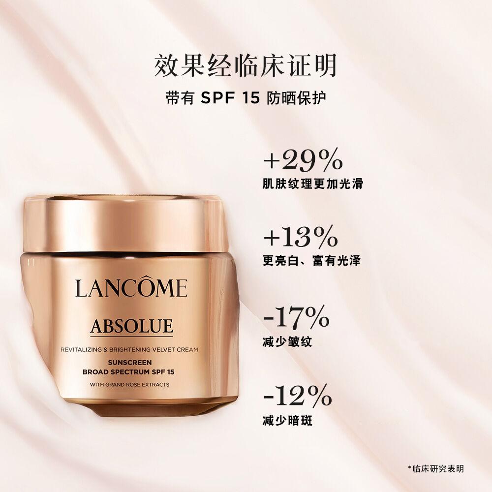 Absolue Velvet Face Cream SPF 15(金纯卓颜丝绒面霜)