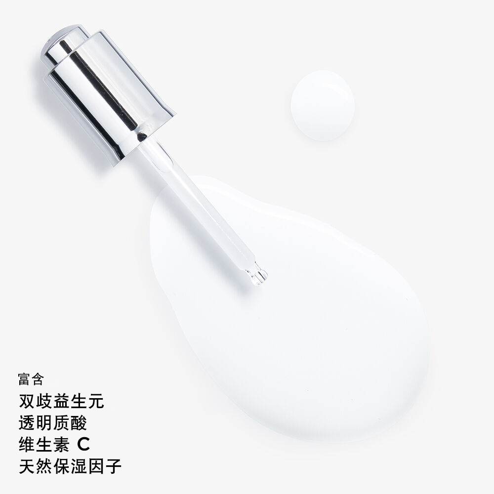 Advanced Génifique Face Serum(新精华肌底液面部精华)