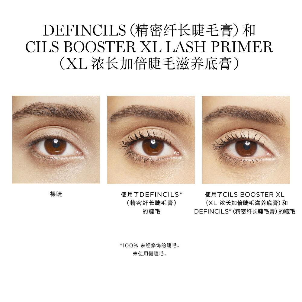 Définicils High-Definition Mascara(精臻采纤长浓密睫毛膏)