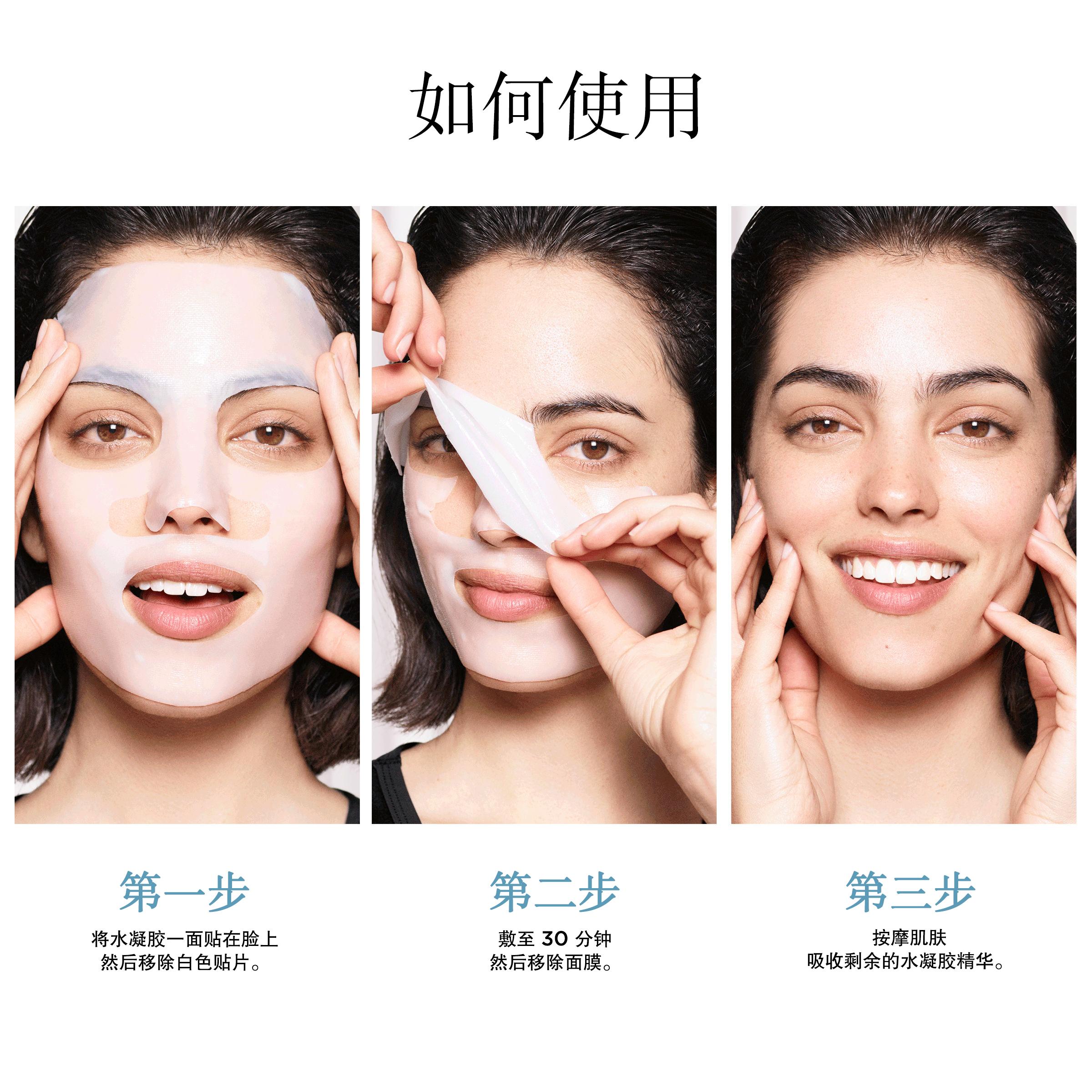 Advanced Genifique Hydrogel Melting Sheet Mask(新精华肌底液水凝胶溶化薄片面膜)