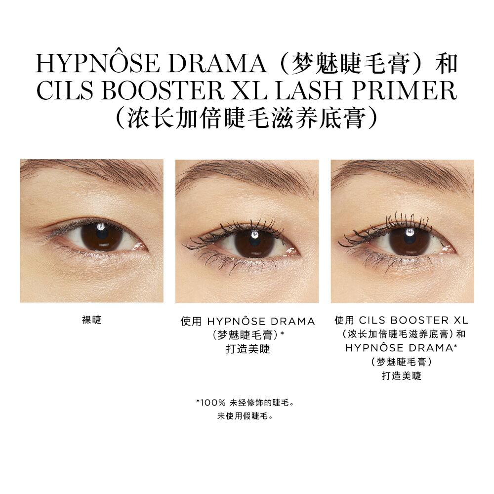 Hypnose Drama Mascara(梦魅旋密睫毛膏)