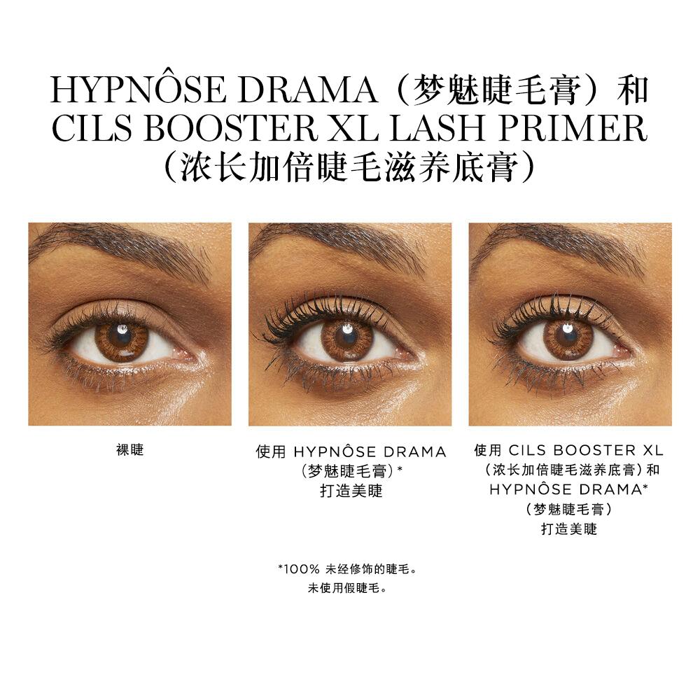 Hypnôse Drama(梦魅旋密睫毛膏)