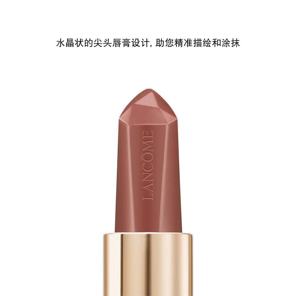 L'Absolu Rouge Ruby Cream Lipstick(金纯玫瑰红宝石奶油唇膏)