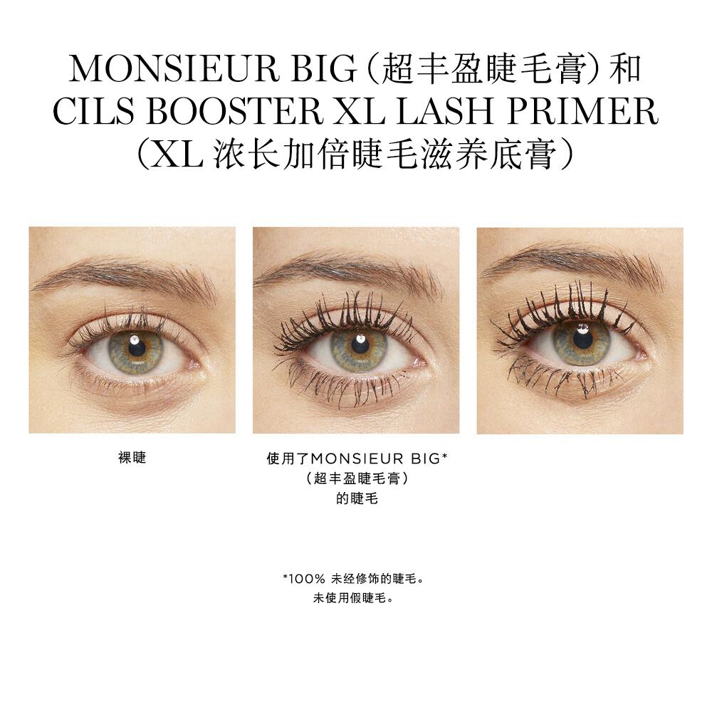 Cils Booster XL Enhancing Lash Primer(XL 浓长加倍睫毛滋养底膏)