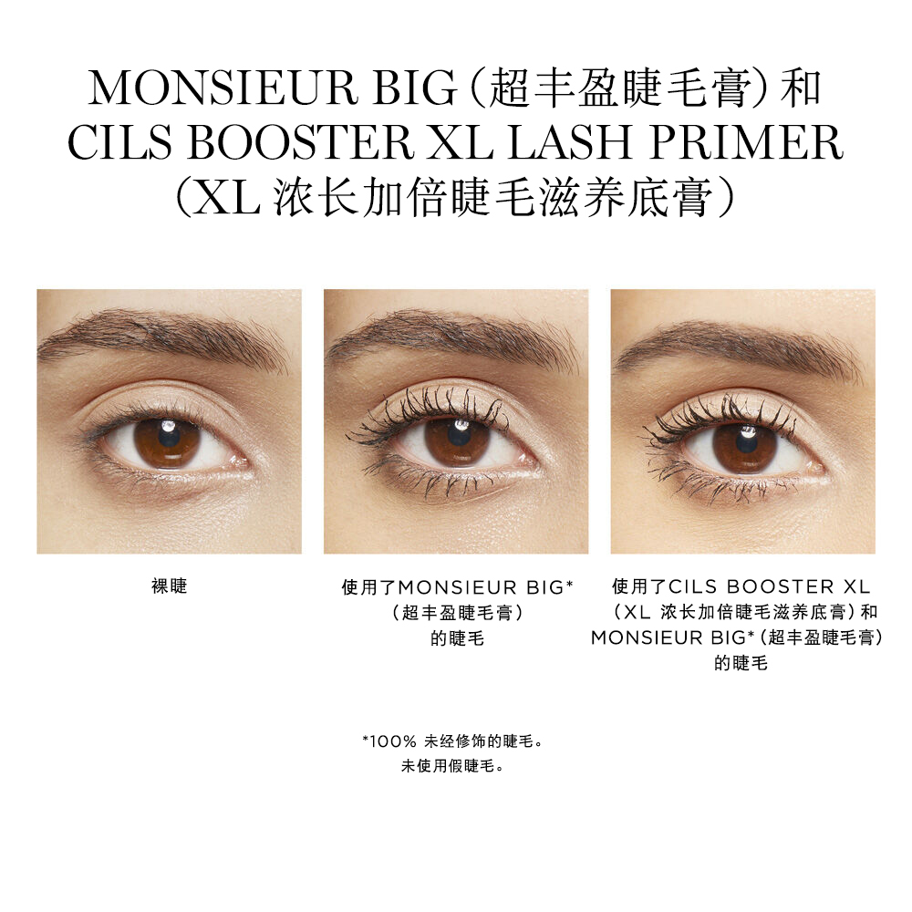 MONSIEUR BIG LASH CURLER MASCARA SET(超丰盈睫毛夹和睫毛膏套装)