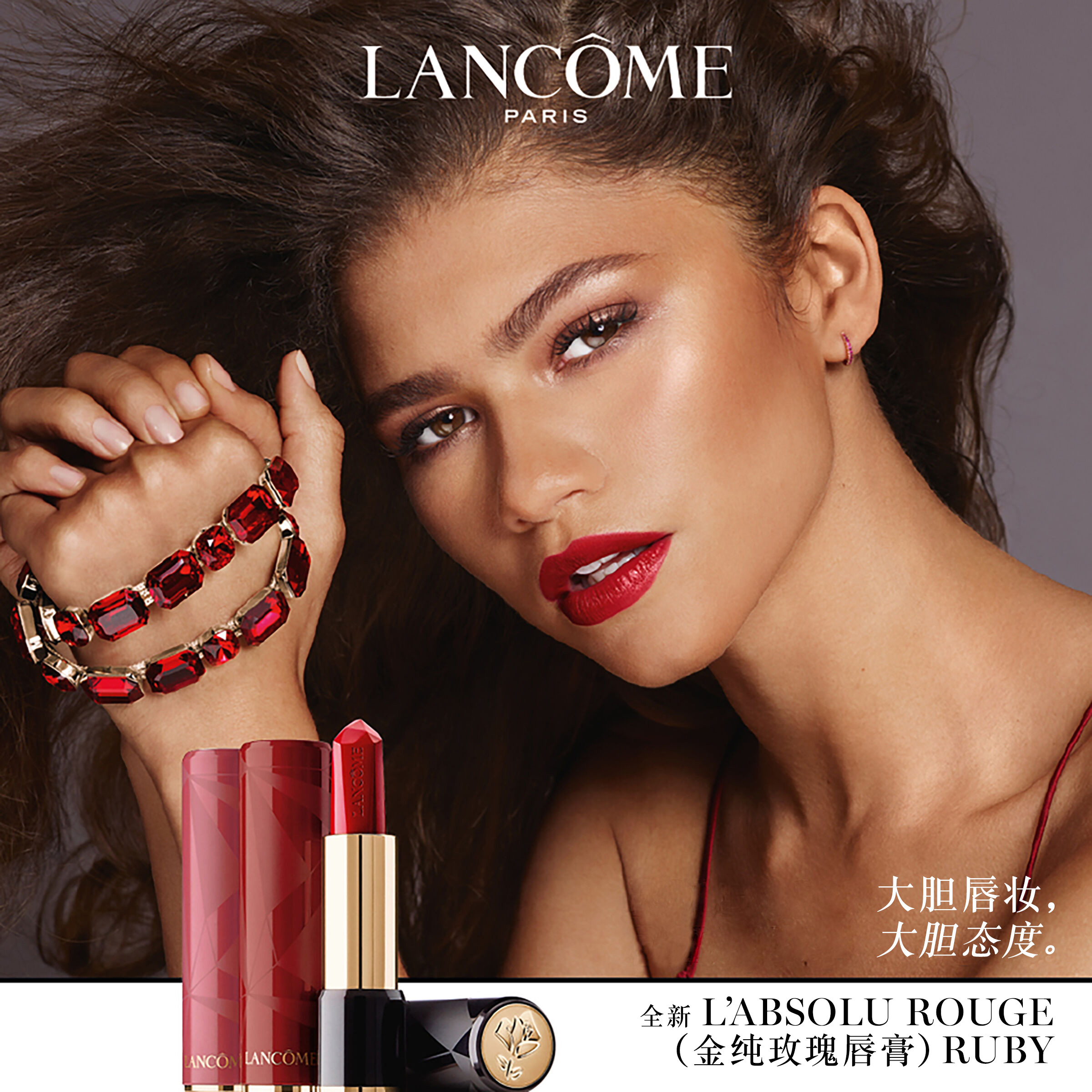 L'Absolu Rouge Ruby Cream Lipstick(金纯玫瑰红宝石奶油唇膏)